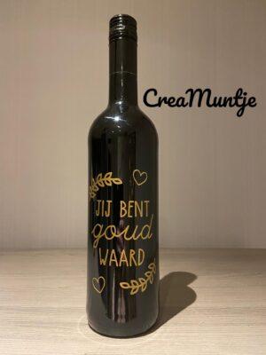 Rode Wijn (gepersonaliseerd)